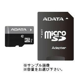 ADATA Technology Premier microSDXC卡64GB UHS-I CLASS10 SD變換適配器附屬的(AUSDX64GUICL10-RA1)大致目標庫存=○