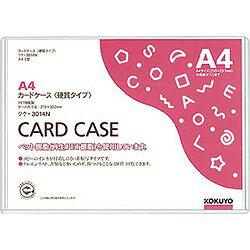 コクヨ クケ-3014N カードケース(硬質)(環境対応) A4 目安在庫=○【10P03Dec16】