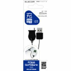 エレコム 携帯電話用USB充電ケーブル コンパクト FOMA SoftBank3G対応(MPA-BCFUSB/BK) メーカー在庫品【10P03Dec16】