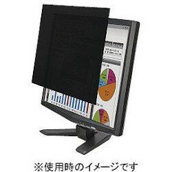 液晶保護フィルター/覗き見防止/24インチワイド_EF-PFS24W