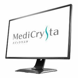 5年保証広視野角ADSパネル_3.6MP医療画像参照用27型W液晶MediCrysta