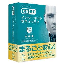 ESET_インターネット_セキュリティ_まるごと安心パック_3台3年(対応OS:その他)