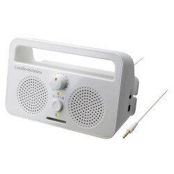 オーディオテクニカ アクティブスピーカー AT-SP230TV 目安在庫=△【10P03Dec16】