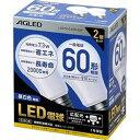 アイリスオーヤマ LED電球 E26 広配光 60形相当 昼白色 2個...