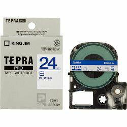 キングジム テプラPROテープ 白/青文字 24mm SS24B 目安在庫=○【10P03Dec16】