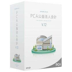 ピーシーエー PCA公益法人会計V.12 with SQL 3クライアント(対応OS:その他)(PKOUW3C12) メーカー在庫品【10P03Dec16】
