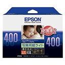 エプソン KL400SLU 写真用紙ライト 薄手光沢 L判 400枚入 目安在庫=△【10P03Dec16】