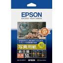 エプソン 写真用紙 絹目調 (2L判/50枚)K2L50MSHR 目安在庫=○【10P03Dec16】