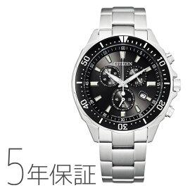 【送料無料♪♪】CITIZENシチズンALTERNAオルタナエコドライブ腕時計VO10-6771F