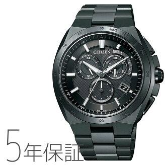 Chronograph CITIZEN ATTESA citizen atessa eco-drive radio watch ECO-DRIVE mens watch AT3014-54Efs3gm