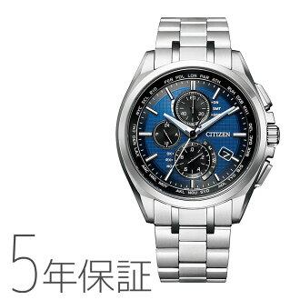 Citizen citizen ATTESA アテッサエコドライブ radio time signal direct flight men watch AT8040-57Lfs3gm