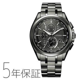 CITIZEN citizen ATTESA atessa AT8044-56E DLC specification mens watch fs3gm