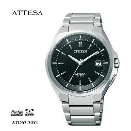 【送料無料☆】CITIZENシチズンATTESAアテッサエコドライブ電波時計メンズ腕時計ATD53-3052