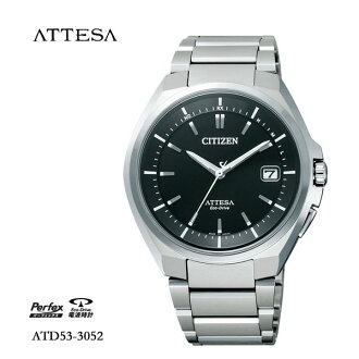 CITIZEN citizen ATTESA atessa eco-drive radio watch mens watch ATD53-3052fs3gm
