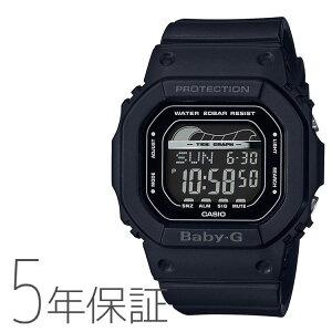 BABY-G ベビーG カシオ CASIO G-LIDE 20気圧防水 黒 腕時計 レディース BLX-560-1JF
