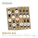 Cast-kpk204