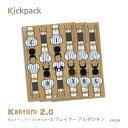 Cast-kpk208