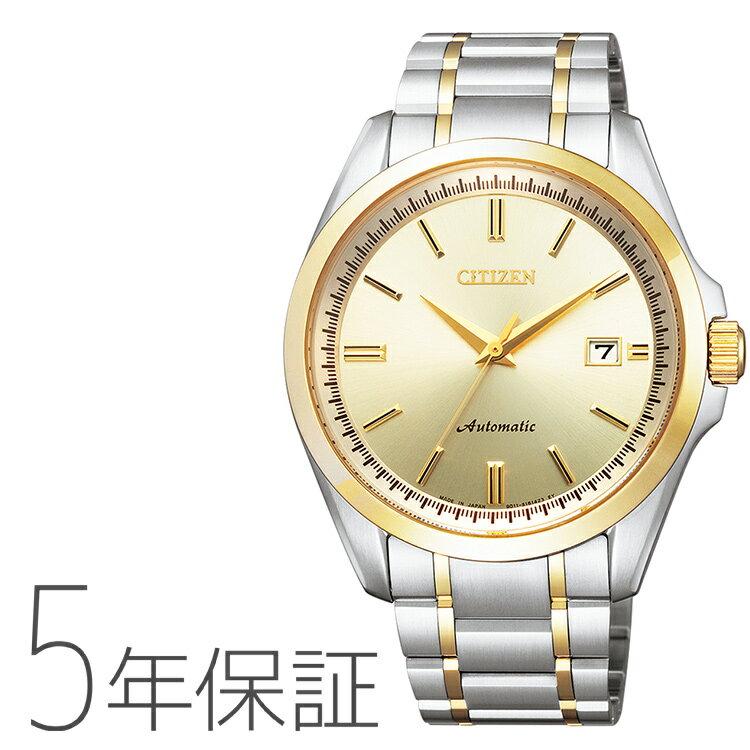 腕時計, メンズ腕時計 CITIZEN COLLECTION NB1044-86P
