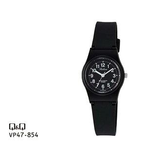 シチズン Q&Q ファルコン アナログ 腕時計 レディース チプシチ VP47-854   名入れ キューキュー キューアンドキュー 全国送料無料 ネコポス限定