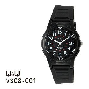 シチズン Q&Q ファルコン アナログ 腕時計 10気圧防水 チプシチ VS08-001 | 名入れ キューキュー キューアンドキュー 全国送料無料 ネコポス限定