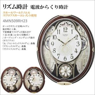Citizen rhythm CITIZEN clock radio Karakuri clock clock スモールワールドノエル Swarovski elements using 4MN509RH23fs3gm
