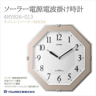 Rhythm watch CITIZEN citizen silent solar M826 solar powered radio clock 4 MY826-013 fs3gm