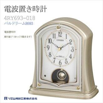 Rhythm watch CITIZEN citizen radio table clock パルドリーム R693 4RY693-018upup7