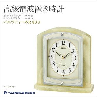 Luxury radio table clock CITIZEN citizen rhythm clock parrafine R400 8ry400-00502p01mhr15
