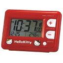 ハローキティ HELLO KITTY 電波目覚まし時計 コンパクトアラームクロック リズム時計 8RZ095RH01 キャラクタークロック
