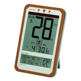 What I did to a graduation souvenir? Credit with the digital block calendar 電波時計温, hygrometer establishes it; combined use alarm clock アデッソ C-8414