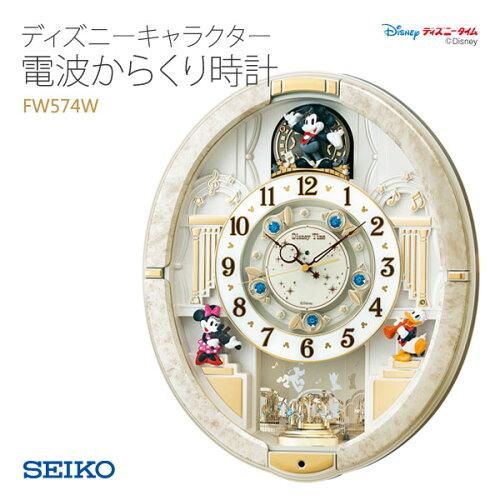 SEIKO セイコー ディズニー 壁掛けからくり時計 電波時計 メロディ キャラクター FW574W新築祝 記...