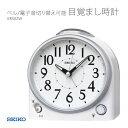 セイコー SEIKO 目ざまし時計 置き時計 目覚まし時計 スイープ 寝室 白 ホワイト シンプル KR502W お取り寄せ