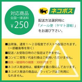 【メール便対応】SEIKO(セイコー)純正ウレタンバンド/ダイバーバンドカン幅:19mm替えバンドDAL2BP【楽ギフ_包装】【smtb-k】