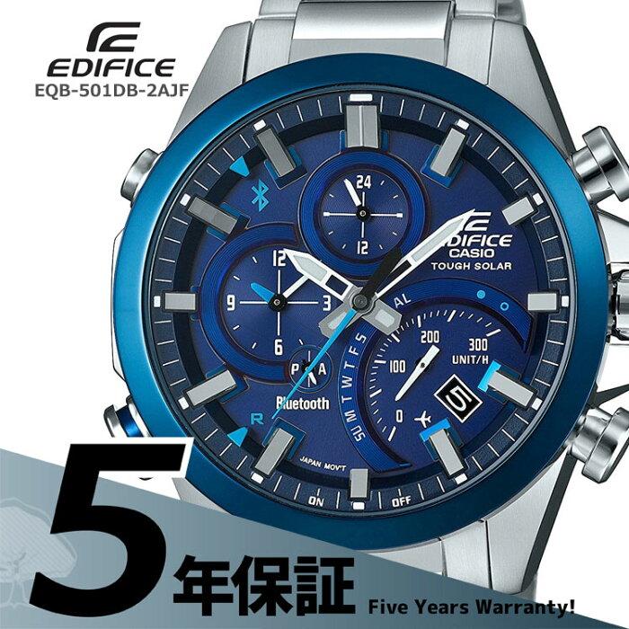 53d4c651b3 エディフィス EDIFICE カシオ CASIO スマートフォンリンク機能 EQB-501DB-2AJF メンズ 腕時計