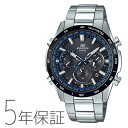 エディフィス EDIFICE カシオ CASIO ソーラー電波 タフソーラー メンズ 腕時計 EQW-T650DB-1AJF