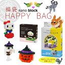 Nano16-happybag