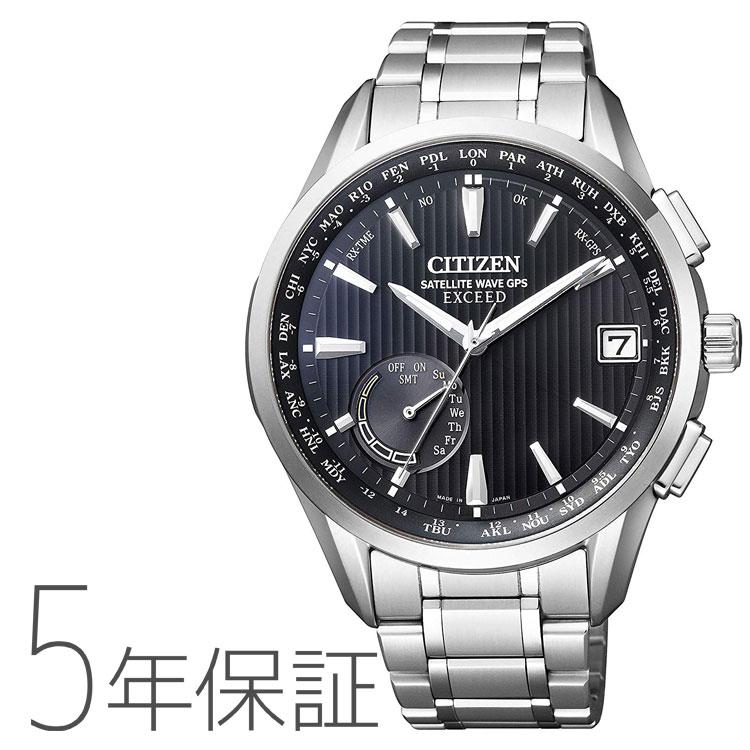腕時計, メンズ腕時計  EXCEED CC3050-56F CITIZEN GPS