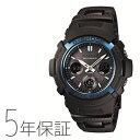 カシオ CASIO G-SHOCK g-shock Gショック 腕時計 AWG-M100BC-2AJF メンズ