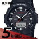 G-SHOCK g-shock Gショック GA-800-1AJF カシオ CASIO 20気圧防水 黒 ブラック 赤 レッド メンズ 腕時計
