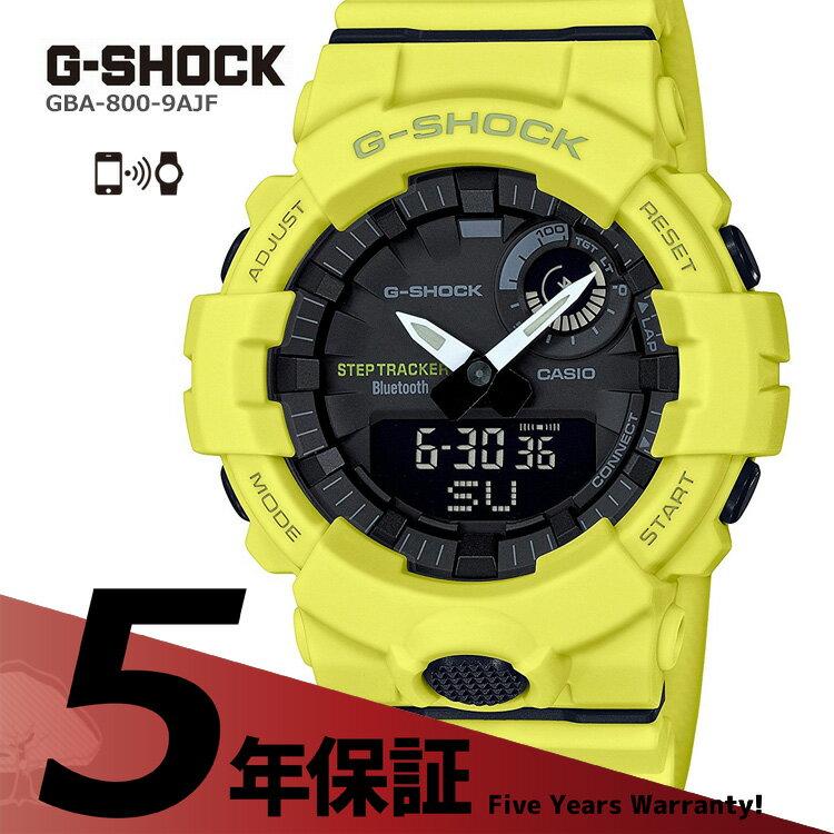 G-SHOCK Gショック カシオ CASIO 20気圧防水 G-SQUAD ジースクワッド Bluetooth 黄 メンズ 腕時計 GBA-800-9AJF