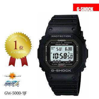 CASIO Solar Powered Radio Controlled Watch, 6 World Atomic Radio Towers G-SHOCK GW-5000-1JF
