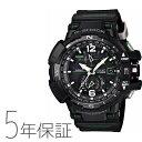 カシオ CASIO g-shock Gショック 腕時計 スカイコックピット GW-A1100-1A3JF メンズ