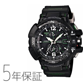 "[Domestic standard commodity] [ DM Express unavailable] [Free Delivery within Japan (except Hokkaido and Okinawa islands region)] Casio CASIO G-SHOCK ""SKY COCKPIT Yujia sky"" series GW-A1100-1A3JF"