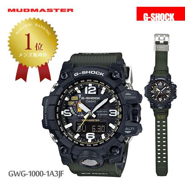 腕時計, メンズ腕時計  CASIO g-shock G GWG-1000-1A3JF