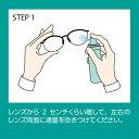フォークリーン アルファ(30ml) パール 01033 メガネのシャンプー レンズクリーナー スプレータイプ 日本製 30ml 3