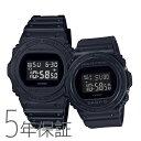ペアウォッチ ペアセット G-SHOCK x BABY-G ペア 腕時計 オールブラック デジタルラウンドケース DW-5750E-1BJF / BGD-570-1JF CASIO カシオ 国内正規品 KPAIR0076・・・