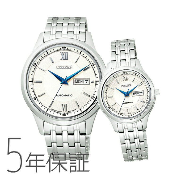 腕時計, ペアウォッチ  Citizen Collection NY4050-54APD7150-54A CITIZEN SPAIR0023