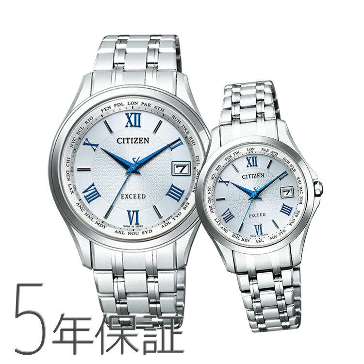 腕時計, ペアウォッチ  EXCEED CB1080-52BEC1120-59B CITIZEN SPAIR0028