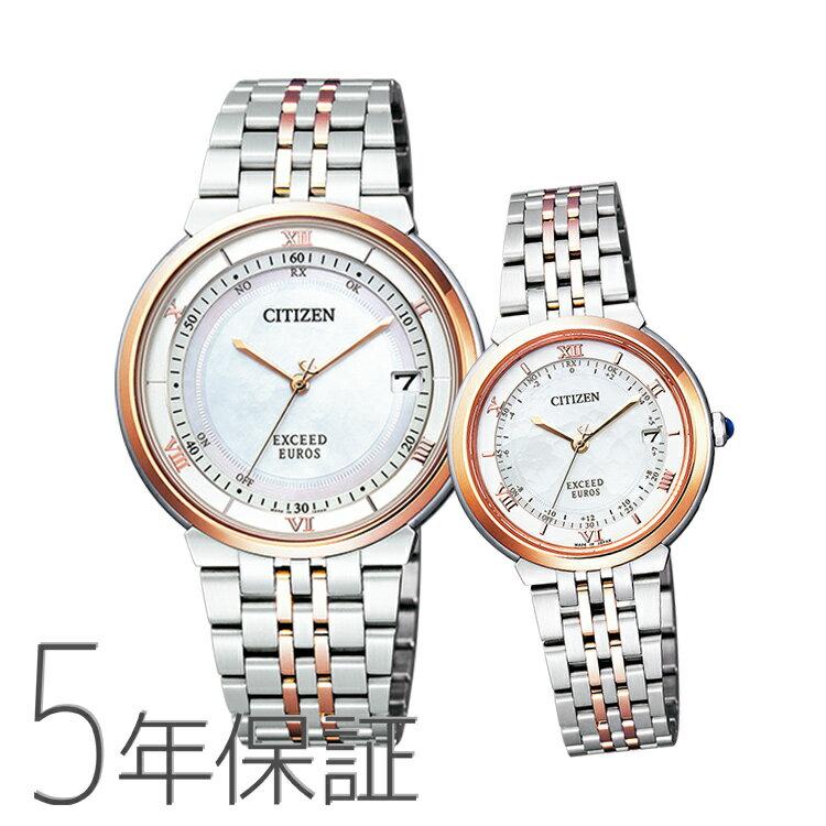腕時計, ペアウォッチ  EXCEED CB3024-52WES1054-58W CITIZEN SPAIR0030