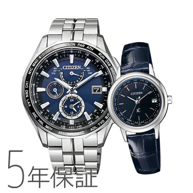腕時計, ペアウォッチ  ATTESAxC AT9090-53LEC1140-01L CITIZEN SPAIR0095